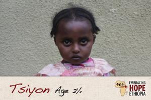 EHE201-Tsiyon-